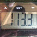 Diário de Bordo: 272 P.O. – 113Kg (-57!)